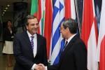 Draghi and Samaras image
